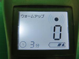 クルールラボ モニター画面