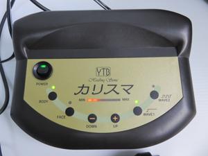 YTB Healing Sonic カリスマ HS-7261 電源