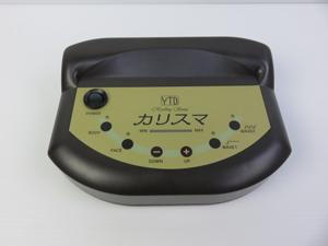 YTB Healing Sonic カリスマ HS-7261